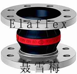 德国 Elaflex 管道膨胀节