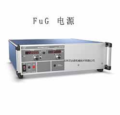 德国 FuG 高压电源