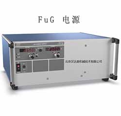 德国 FuG 稳压电源