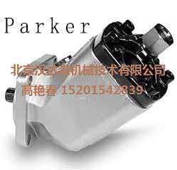 美国 Parker 泵