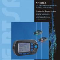 BTSR-断纱断线感应器IS3 F/TSL型号简介