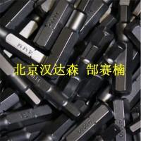 Momento螺栓连接工具型号SDE-2