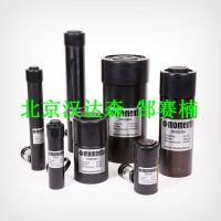 Momento液压工具之电动泵型号EP13S