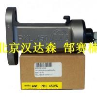 Netter Vibration气动振动器PKL系列PKL 190/6