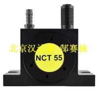 Netter Vibration NCT系列振动器NCT4