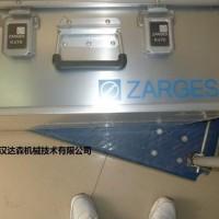 Zarges 工具箱K270系列40555技术资料