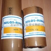 Nilos-Ring LSTO系列轴承盖