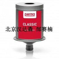 perma-tec自动注油器油脂100020汉达森现货库存