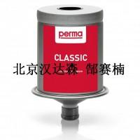 perma CLASSIC 系列注油器