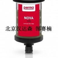 perma NOVA 系列注油器带多用途润滑脂107415