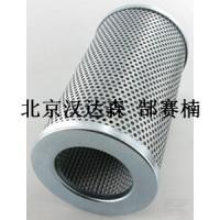 Internormen液压油过滤器/英德诺曼滤芯