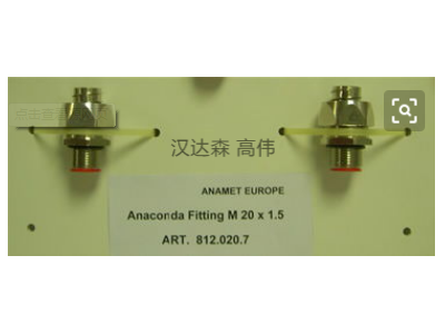 ANAMET HIPRO 耐高温保护套管