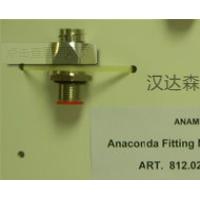 ANAMET HIPRO 耐高温保护带