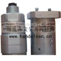 scanwill增压阀MP-2000-XP参数