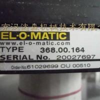 EL-O-Matic-MO手动覆盖齿轮箱简介