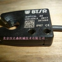 BTSR软件方案Pc link WARP参数简介
