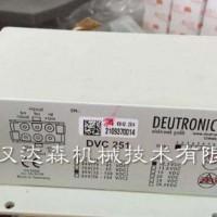 德国Deutronic电机控制器DBL1600-14-B简介
