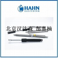 德国Hahn gasfedern气弹簧