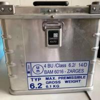 Zarges 生物安全运输箱 K470型号
