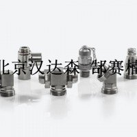 Grindaix喷嘴用于机床冲洗LD-50
