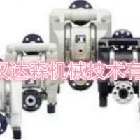 DEPA气动双隔膜泵系列DH-TP简介