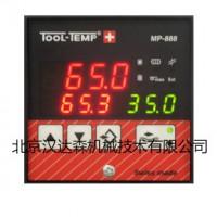 TOOL-TEMP控制器MP-888型号简介