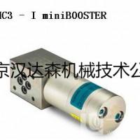 minibooster增压器 HC2系列