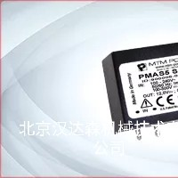 MTM Power交流/直流模块系列 PMA / PCMA 型号PMA15 S3,3