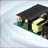 MTM Power DIN导轨模块系列 型号HMA HMA15 S3,3