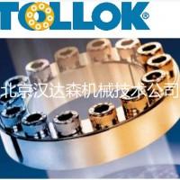 TOLLOK联轴器锁紧盘TLK601