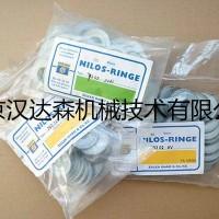 NILOS-RING 轴承密封 16048AV