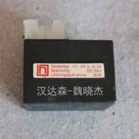 Hydropa 1 SPA 0,9