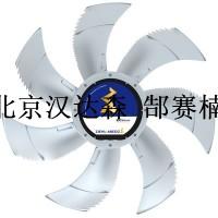 Ziehl-Abegg轴流风机FE3owlet