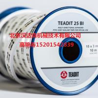 TEADIT四氟带TEADIT 24B