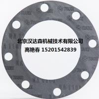 TEADIT压缩纤维板 NA 1100