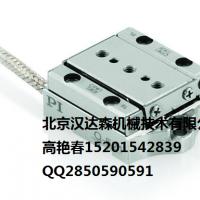 PI (Physik Instrumente) U-523 PILine线性平台