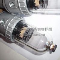 riegler球阀359系列359.012-1/2型号简介