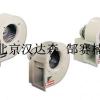 SODECA CJHCH系列风机CJHCH-56-4T-0.75