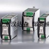 Murrelektronik Emparro电源货号:85000