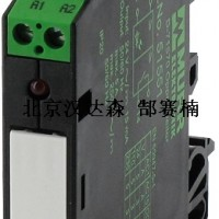Murrelektronik光耦合器