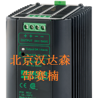 Murrelektronik Eco-Rail-2-电源,货号:85349