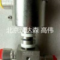Bifold 电磁阀 SV系列介绍