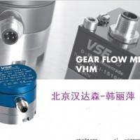 VSE  VHM系列VHM 02–2流量计