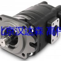 CASAPPA齿轮泵 PLP 20•8