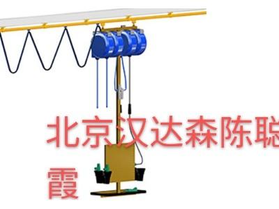 woelm 轴承支架 HELM 23805角接触球轴承FAG单列