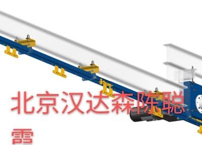 woelm 扶手支撑 4515 HELM支架  KWS系列不锈钢 易于安装 坚固