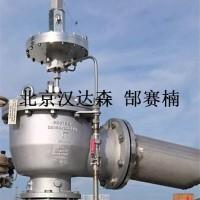 Protego BE  HK-E系列爆燃阻火器