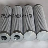 美国pall滤芯VFK021G731BE产品应用