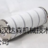 美国pall滤芯VFK031G723BE产品特点