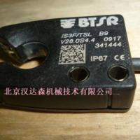 BTSR纱线进线感应器UNIFEEDER 2参数简介